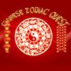 Búsqueda del zodiaco chino