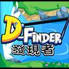 ??? D-Finder