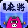 Hubbo Mahjong HK
