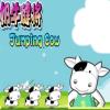 Vaca de saltos