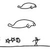 ¡Oh, el enorme manatí! (Chino)