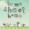 Hogar oveja hogar