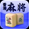 Mahjong Hong Kong