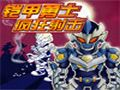 Armored Warriors : Toma Laser Bicho